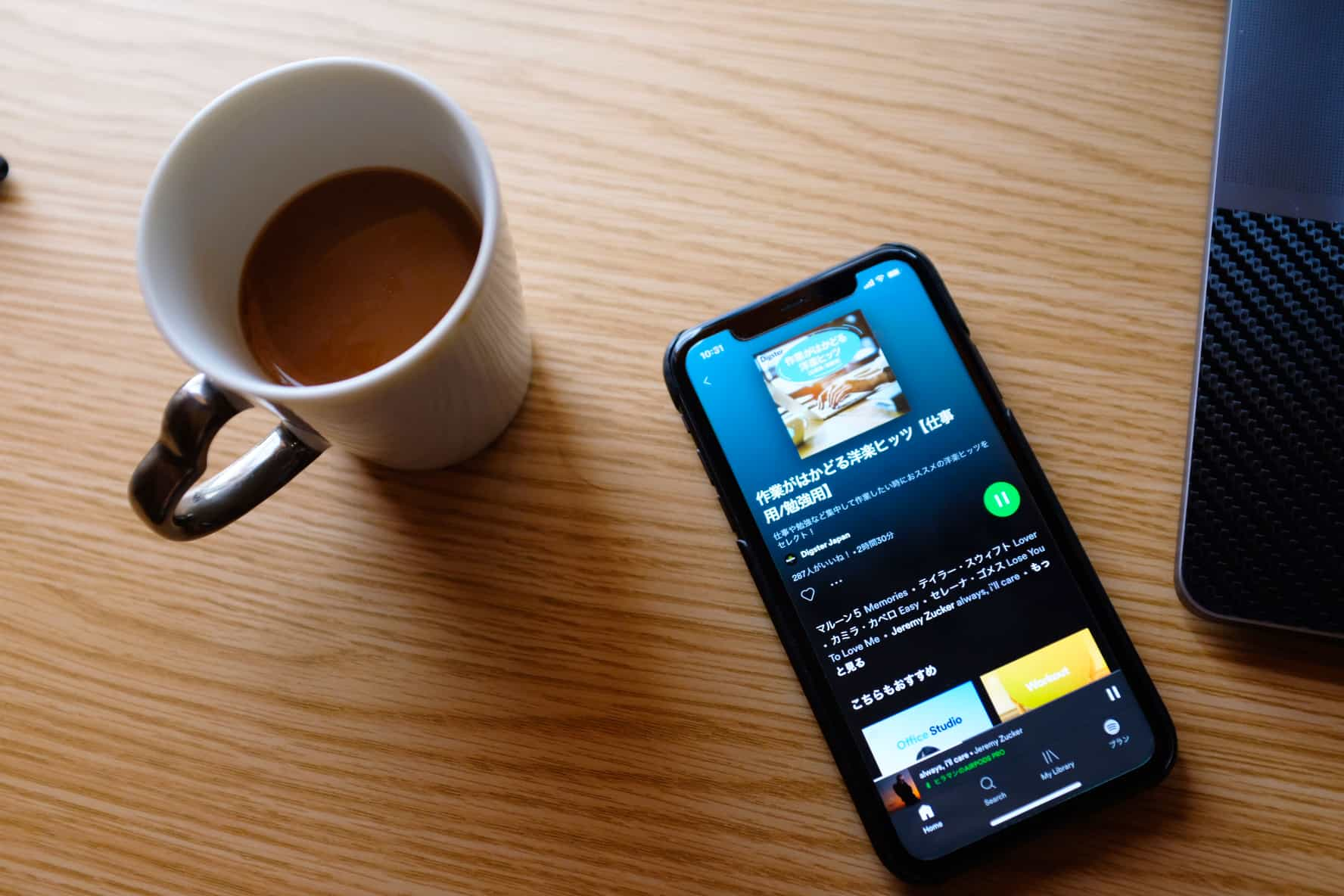コーヒー,Spotify,