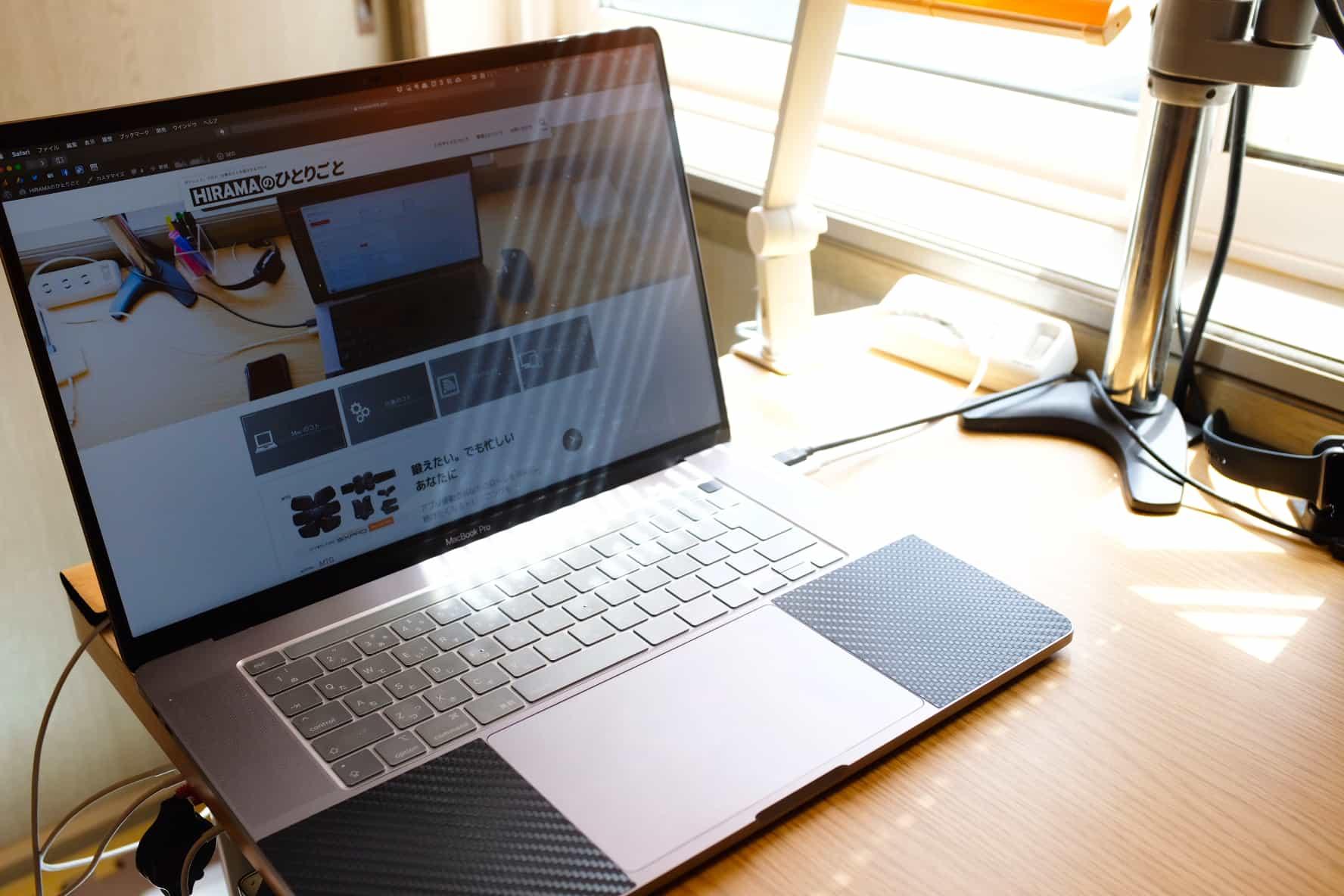 寝てるとき以外は稼働している!?16インチ MacBook Proとの1日