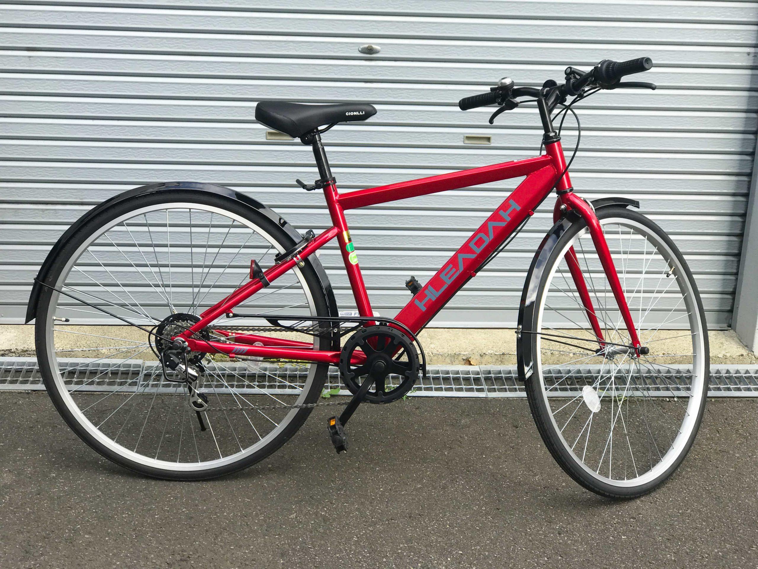 自転車通勤を続けたら「交通費は出せない!」。えっ!?別にいくね?