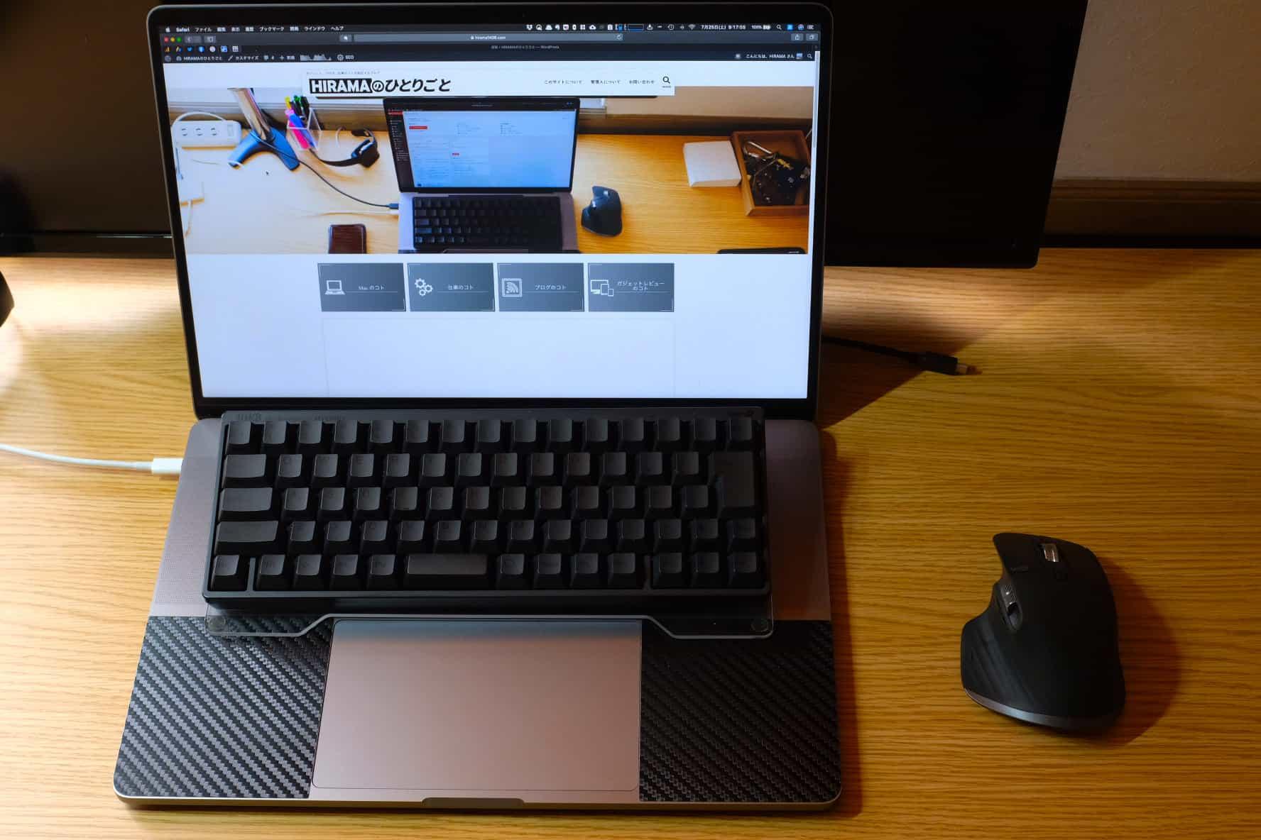 16インチ MacBook Proユーザーなら試したい!最強の作業環境「尊師スタイル」!!