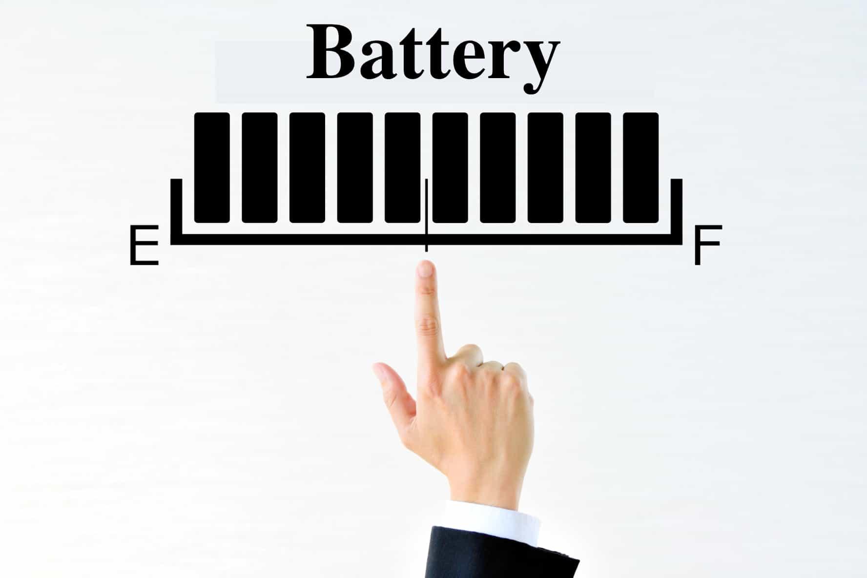 バッテリーの劣化ってイヤじゃない?