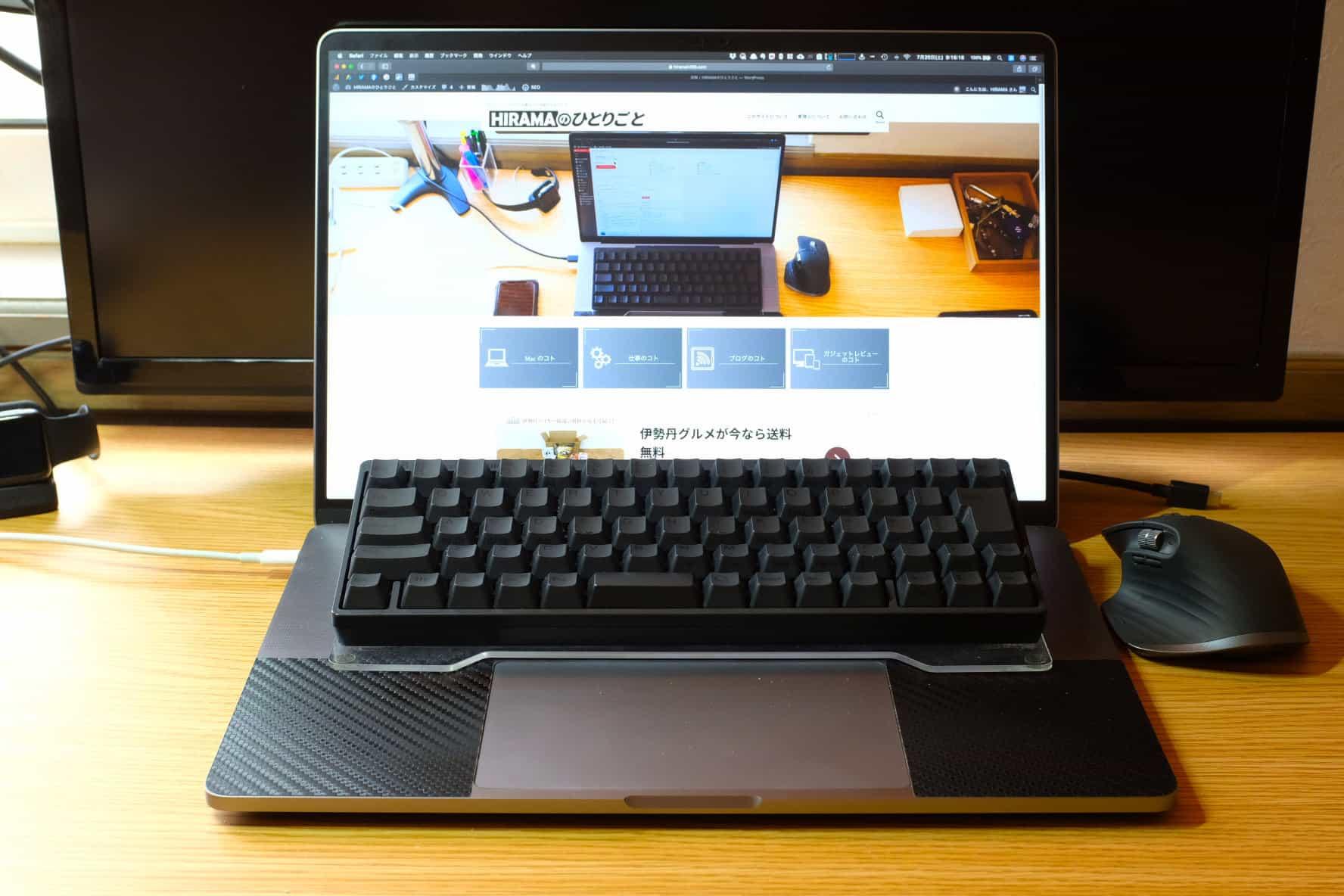 オレたちMacBook「尊師スタイル」
