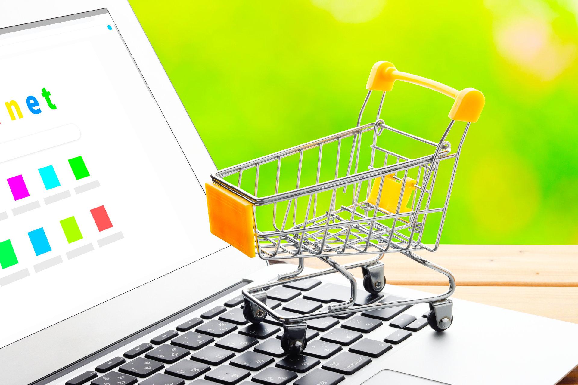 自分で作ったオンラインショップの商品が売れると想像以上に嬉しかった件