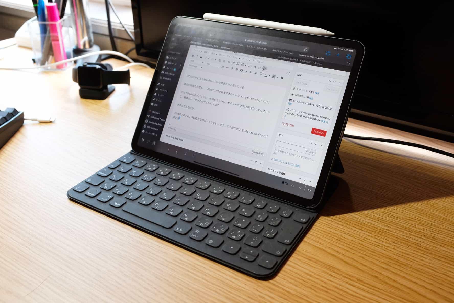 11インチ iPad Pro + SmartKeyboardの組み合わせでブログ執筆にチャレンジしてみる