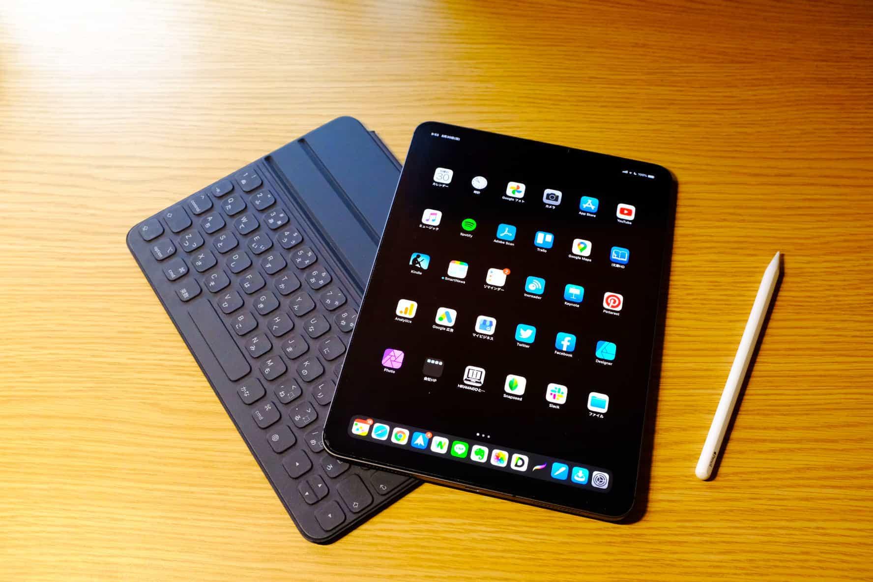 11インチ iPad Pro の主な5つの活用法