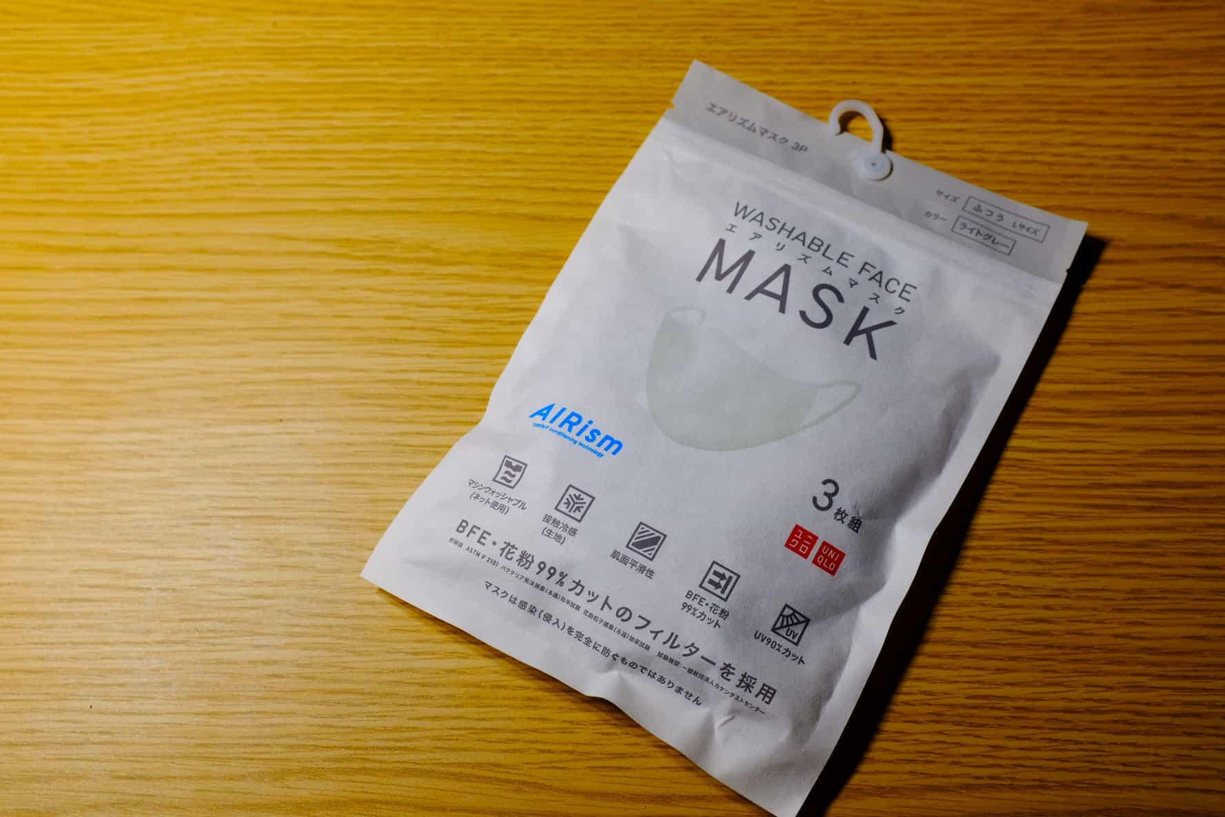 使い捨てマスクからエアリズムマスクにしました