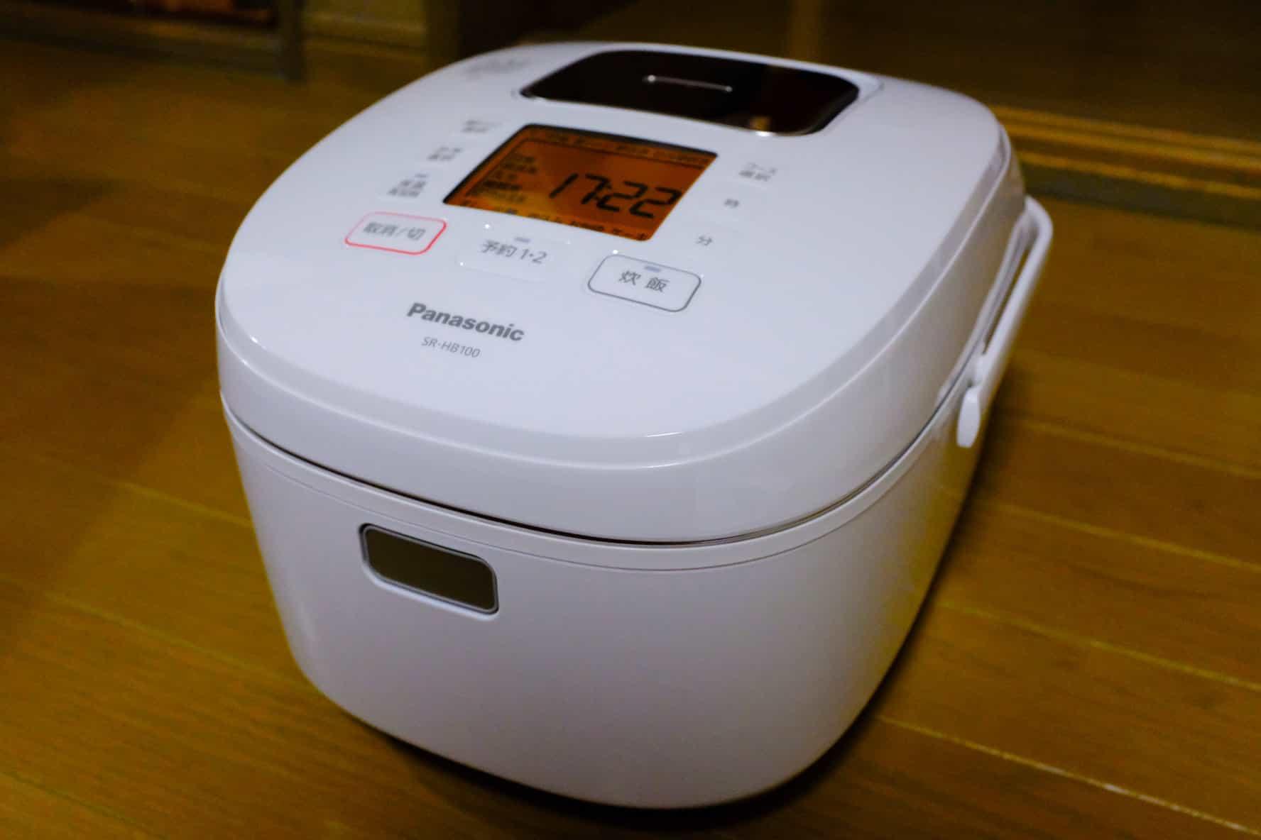 炊飯器を買い替えました。新しい炊飯器のご飯がうまい!〜 SR-HB100 〜