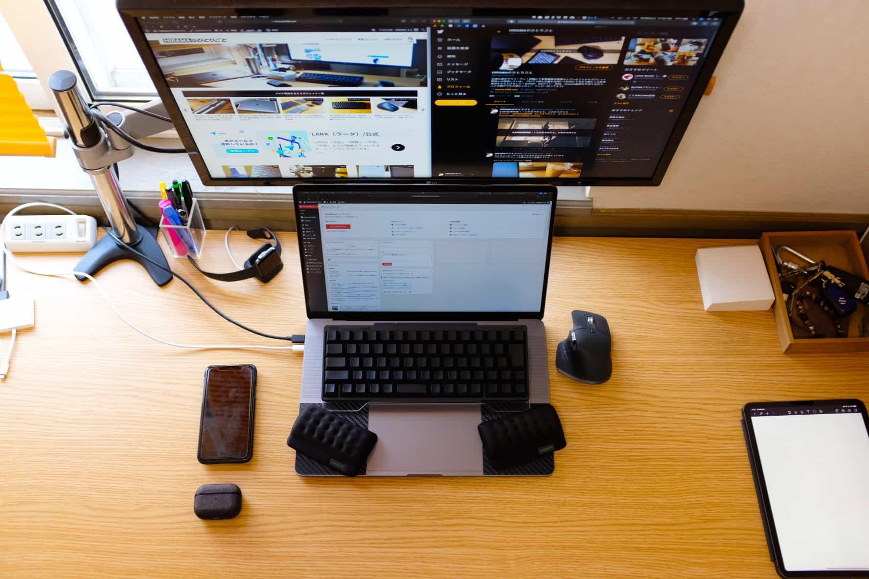 MacBook Proでデュアルディスプレイをやると「バッテリーは充電できません」と表示される
