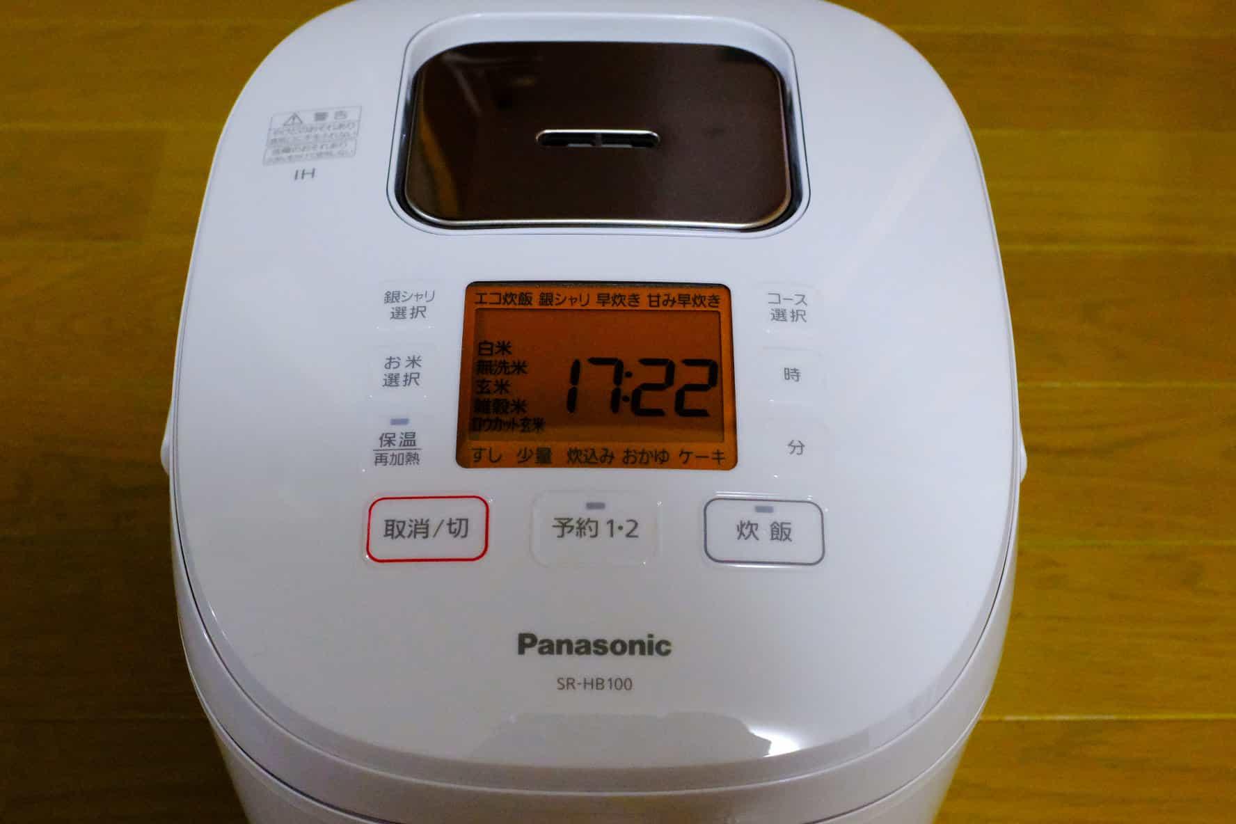 パナソニック SR-HB100