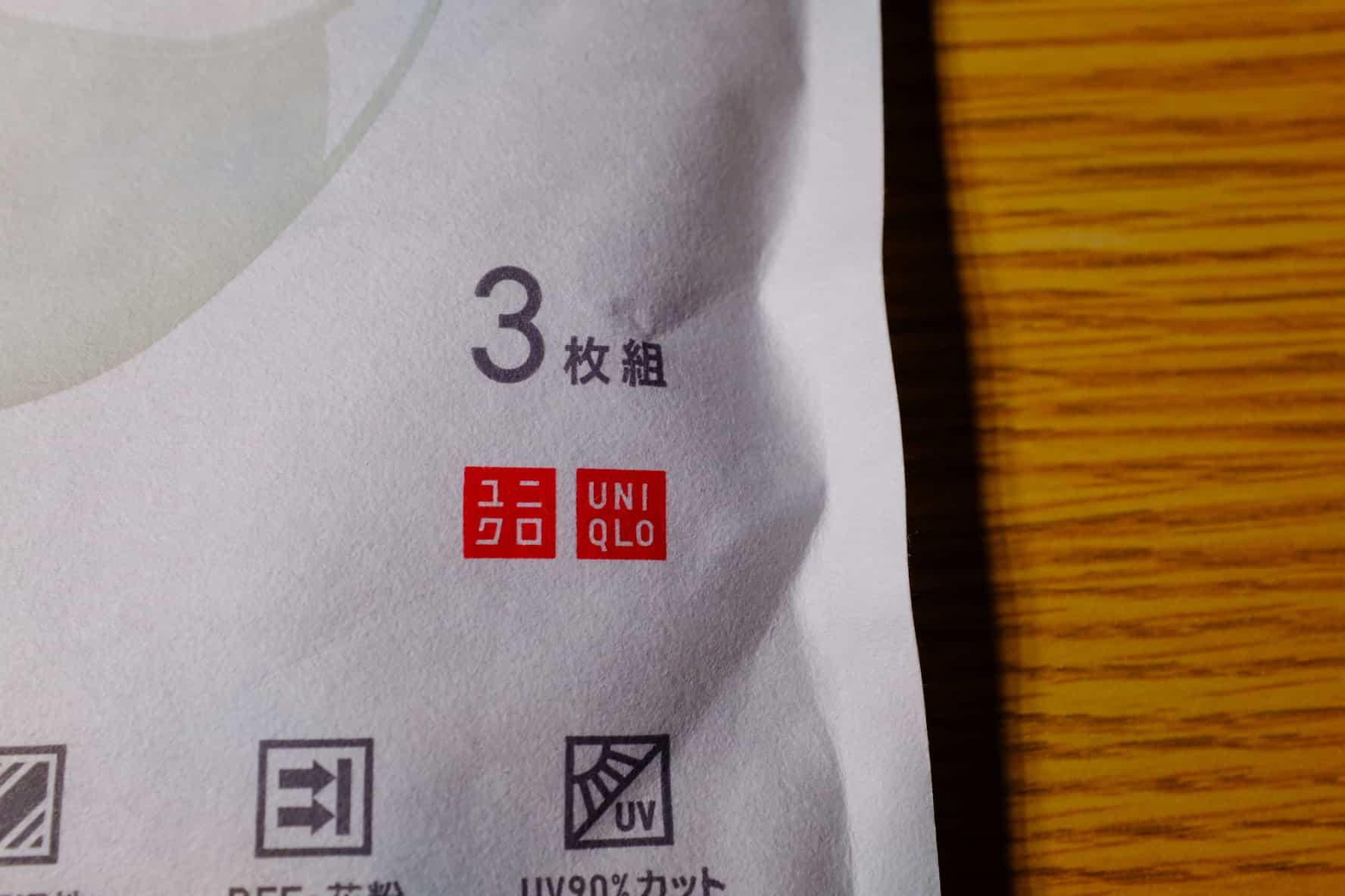 990円(税抜)で3枚入り