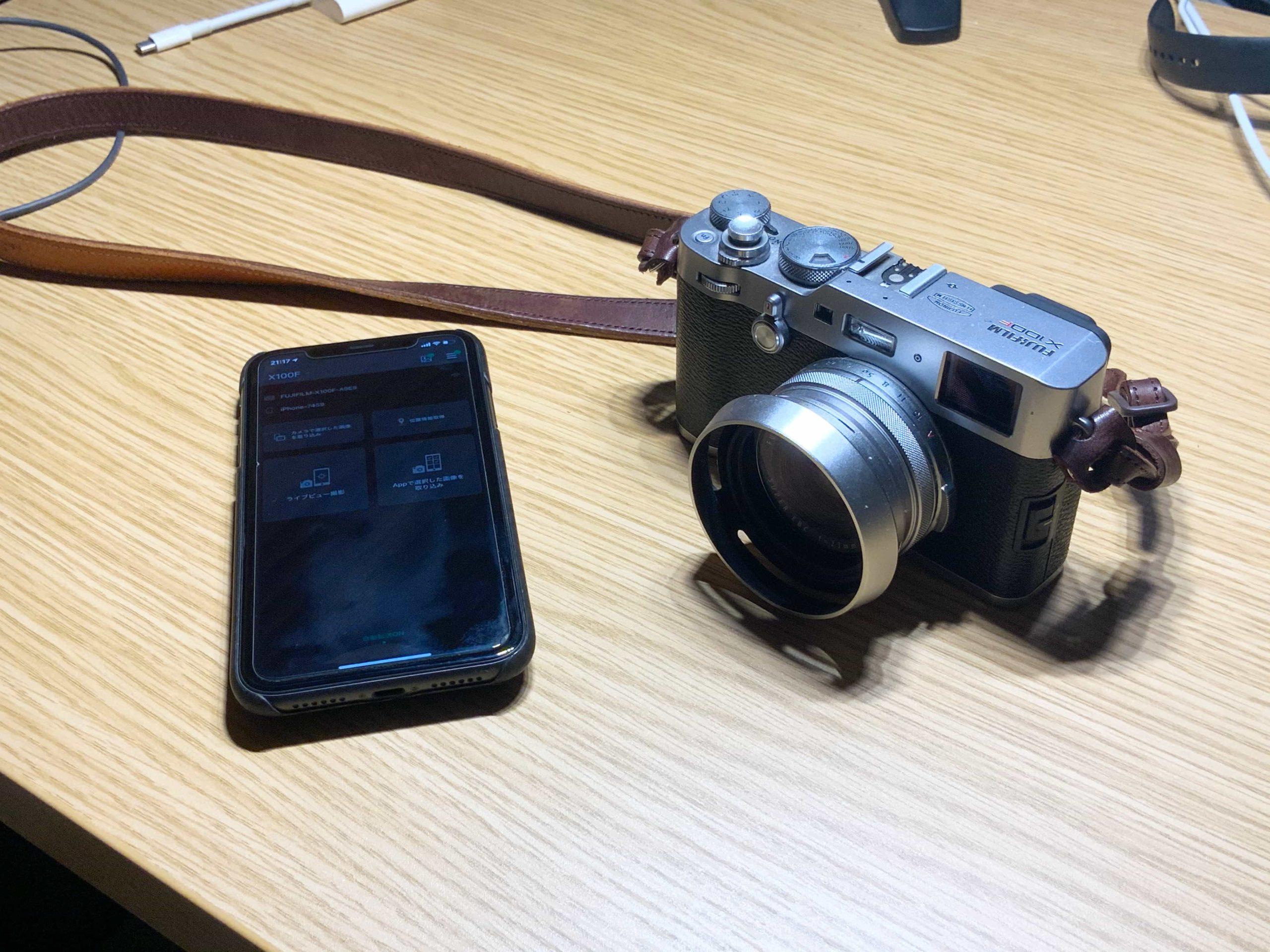 X100Fで撮影したデータを「FUJIFILM Camera Remote」で画像転送出来なくなった