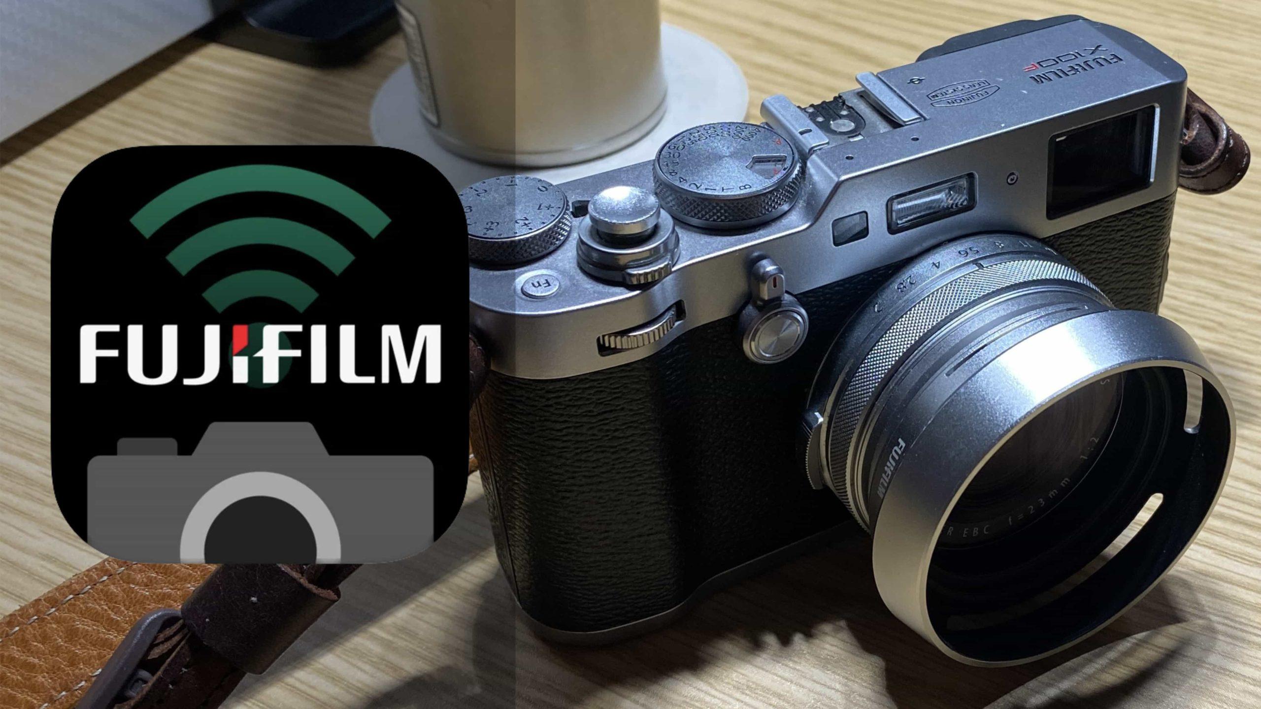 「FUJIFILM Camera Remote」が iOS14 に対応しました!あとちょっとグチ