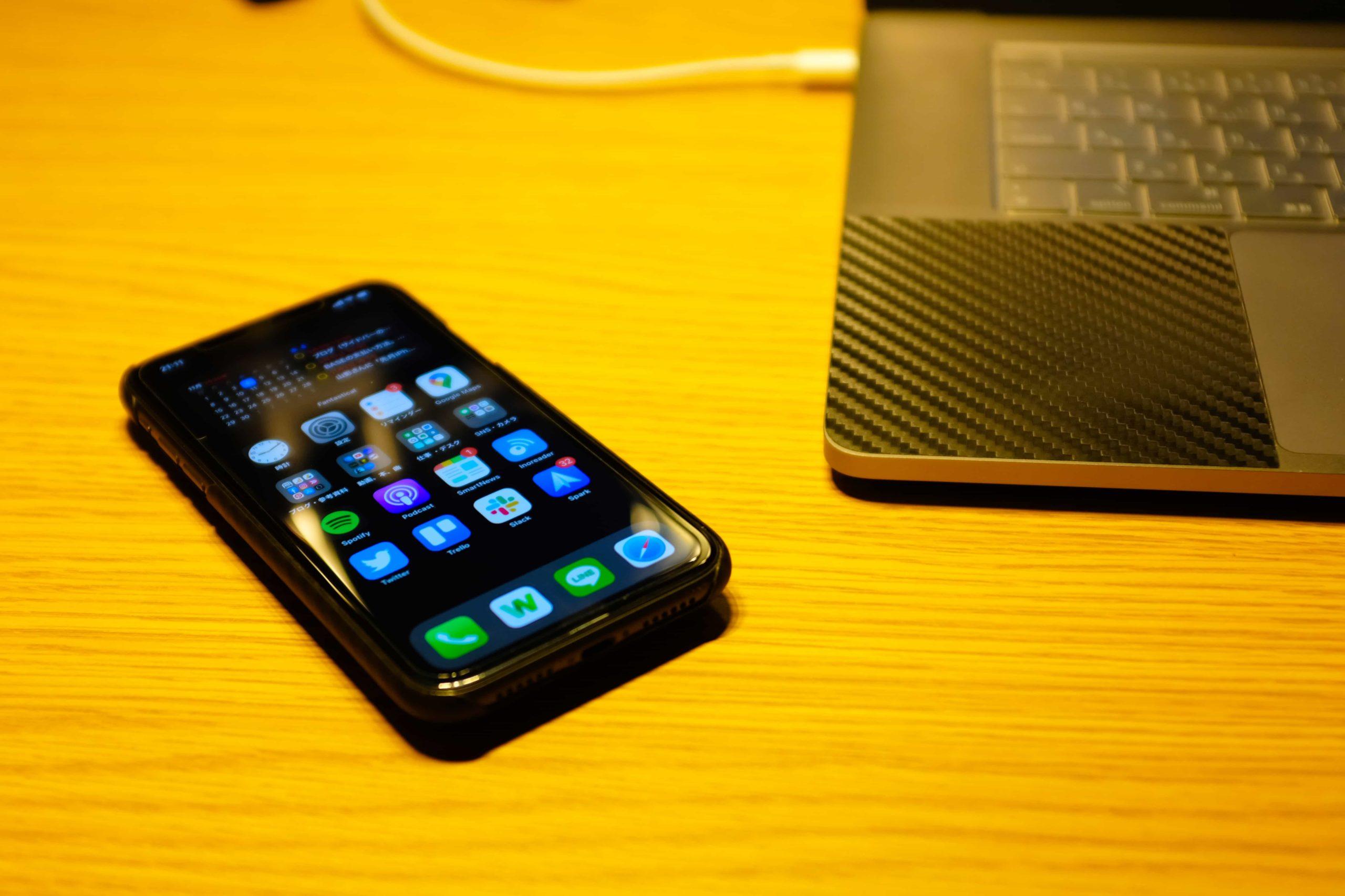 iPhoneのアプリを断捨離!?スッキリしたiPhoneのホーム画面