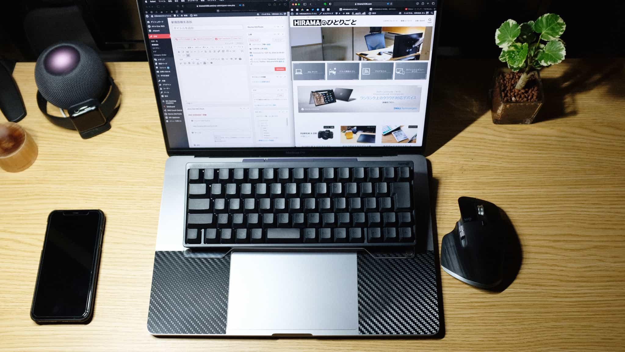 『16インチ MacBook Pro』と『 HHKB Professional HYBRID Type-S 』と『MX Master 3 for Mac』