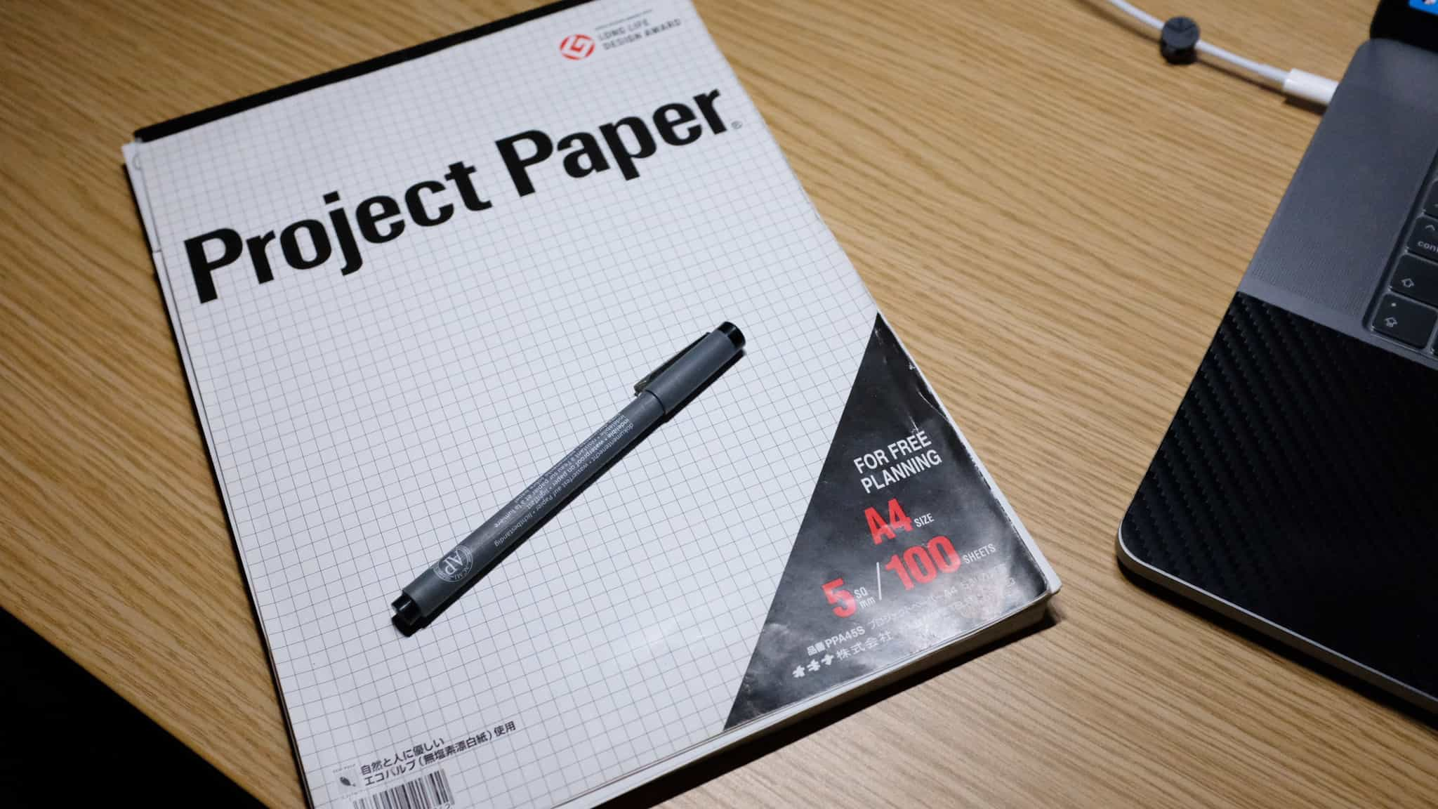 アイディアの書き込みに便利!プロジェクトペーパーがいい感じに使いやすい