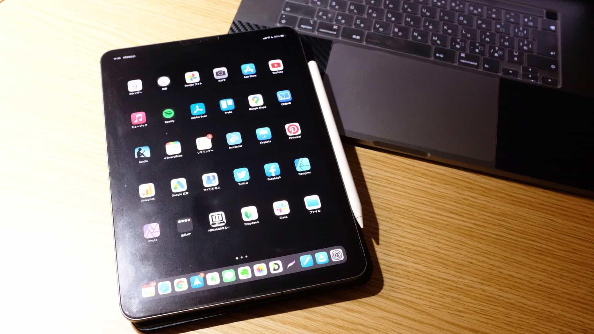 11インチ iPad Pro 2018 使ってるんだけど全然現役機種だよね
