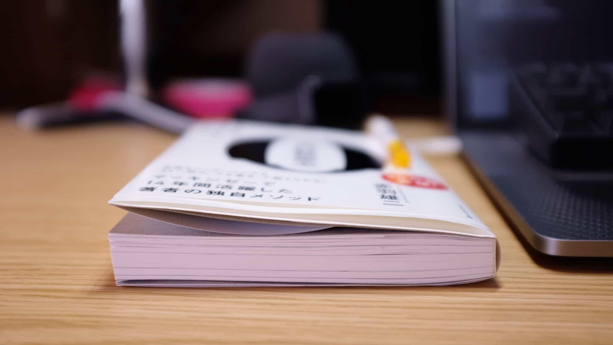 紙の本を手にする喜びがある