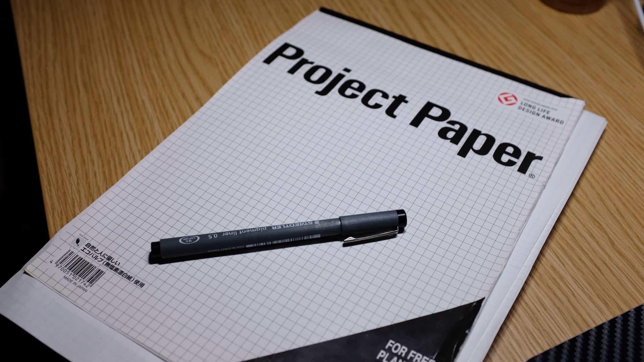 iPadにメモするのとは違う良さがプロジェクトペーパーにある