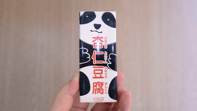 テレワークのおやつに!『パンダ杏仁豆腐』がそれはもう美味い