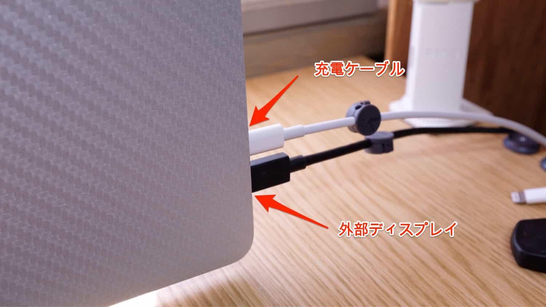 ぼくは、MacBook に2本接続して使ってます