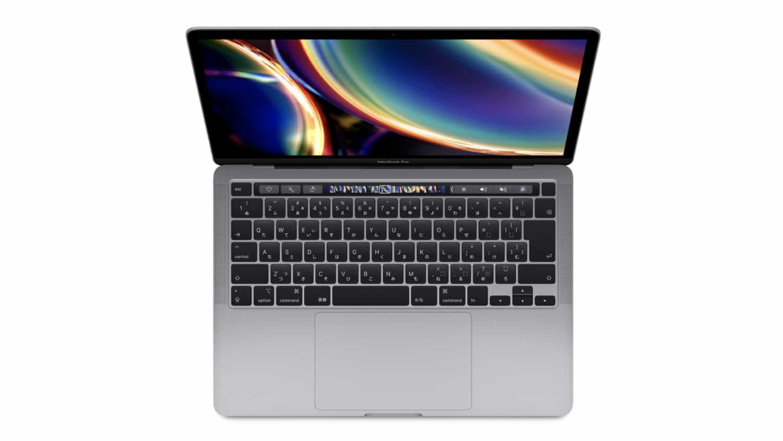 13インチ MacBook Pro 上位モデル
