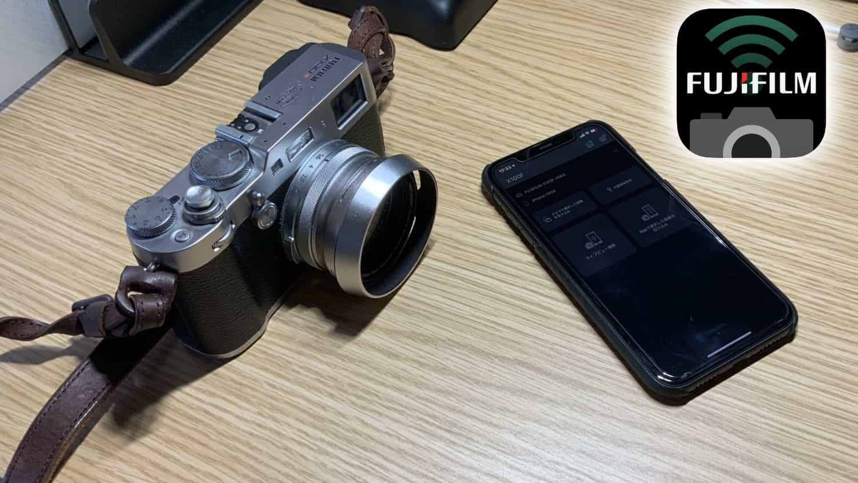 「FUJIFILM Camera Remote」経由で画像データを移すと乱れている問題