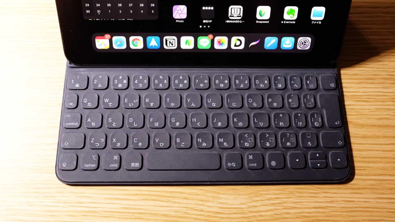 iPad の使用用途はこんな感じ