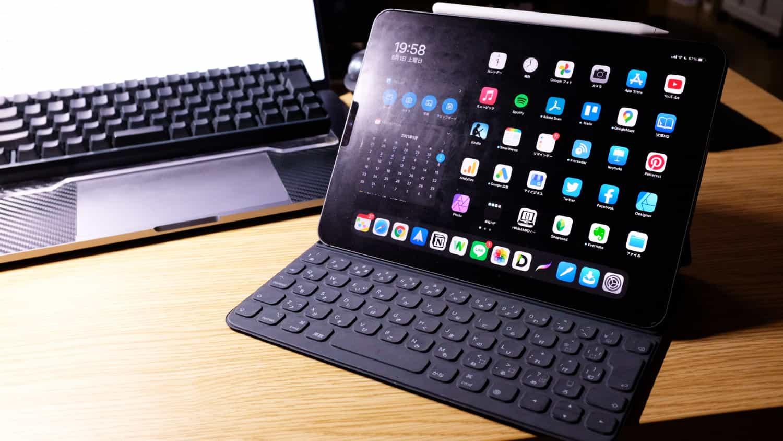 iPadは、あっても困らない。無くても困らない。
