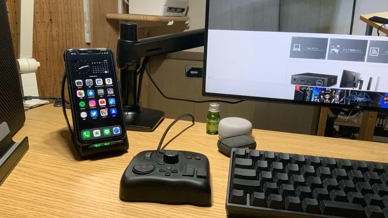 iPhone のホーム画面を整理したら、いつもよりiPhoneを使うのが楽しみになって仕方ない