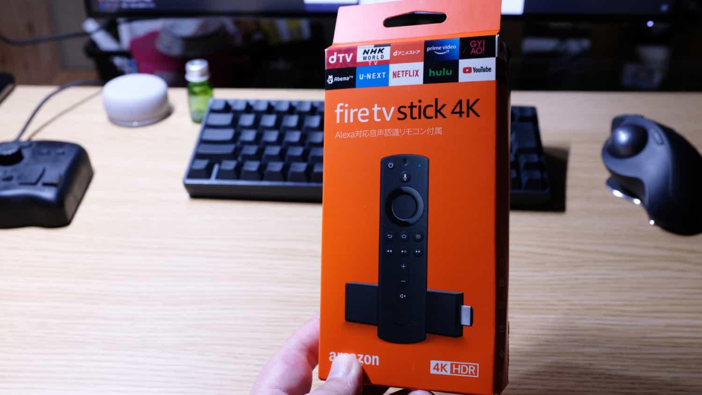 【レビュー】Chromecast から「Fire TV Stick 4K」に買い替えたら使い勝手が良くて幸せになれた件
