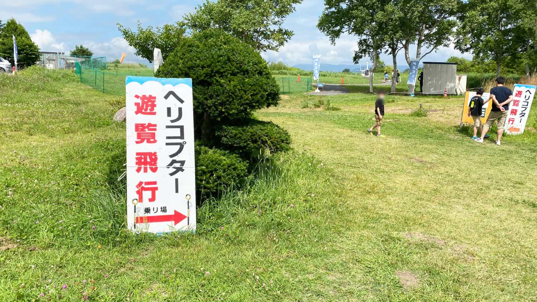【14:00】洞爺湖温泉 → サイロ展望台