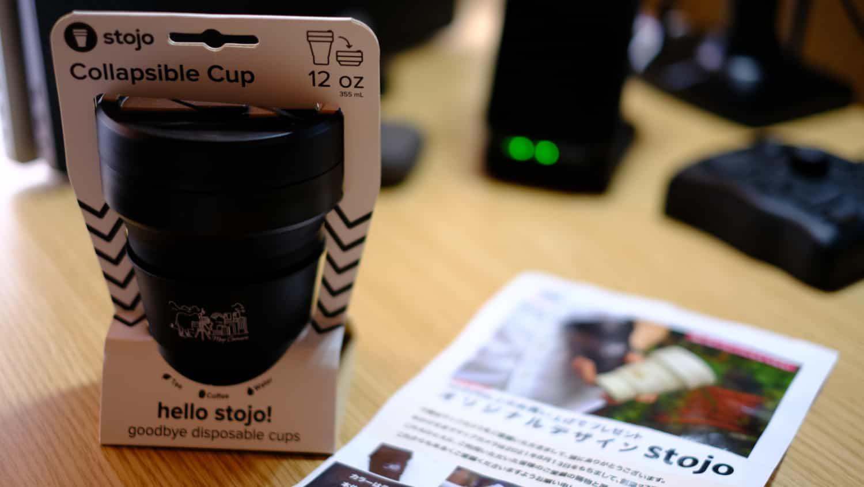 限定デザイン stojo POCKET CUP
