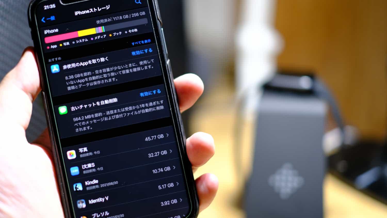 会社員ブロガーが日々愛用しているiPhoneのストレージ容量を多く使っているアプリベスト5!!