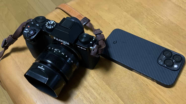 iPhone 13 Pro VS FUJIFILM X-S10 で撮影したときの背景のボケ具合を比較してみました